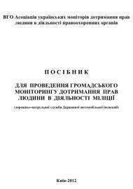 Безымянный3