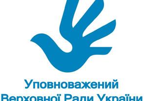Logo-181