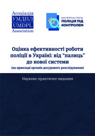 Obkladynka1-644x914