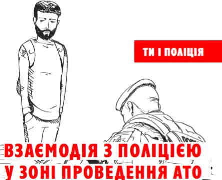 Znimok-ekrana-2016-08-30-o-15.47.28