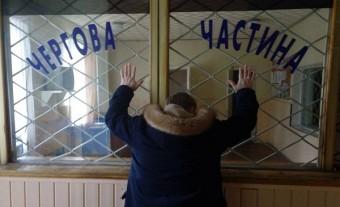 приміщення поліції в Українці Київ область (1)