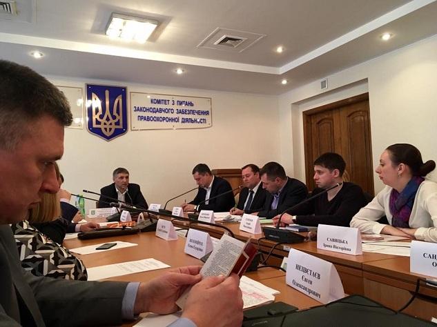 фото з комітету