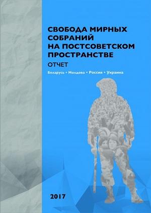 Obkladynka-ru-644x911