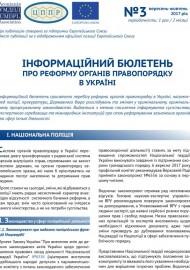 UA_3-580x773