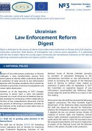 Ukr.LawEnform.Digest.refom2017_EN-1