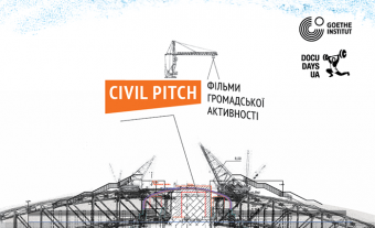 700x460_civil_pitch