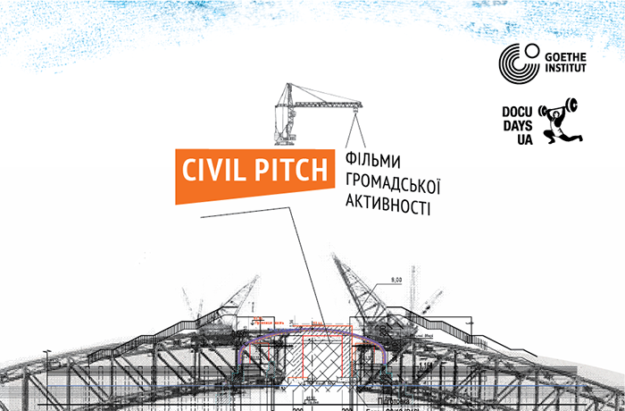 700x460_civil_pitch