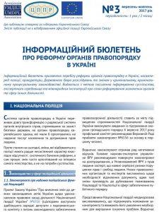 UA_3-580x773-225x300