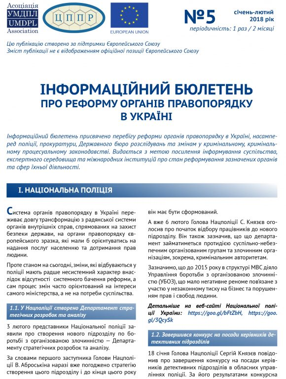 Obkladynka_ukr-580x770
