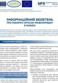 cover_vol.9_ua-580x768