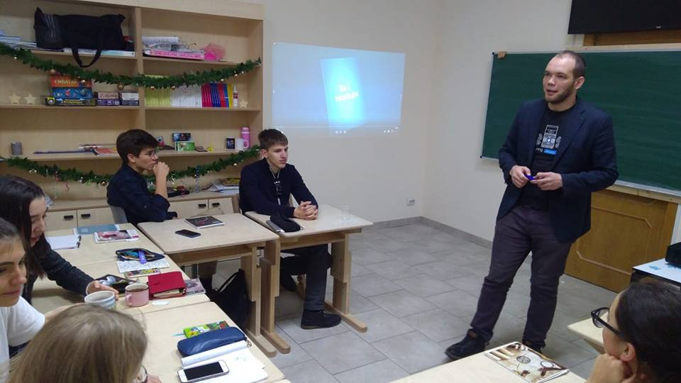 Sergiy Pernykoza y Bazysi