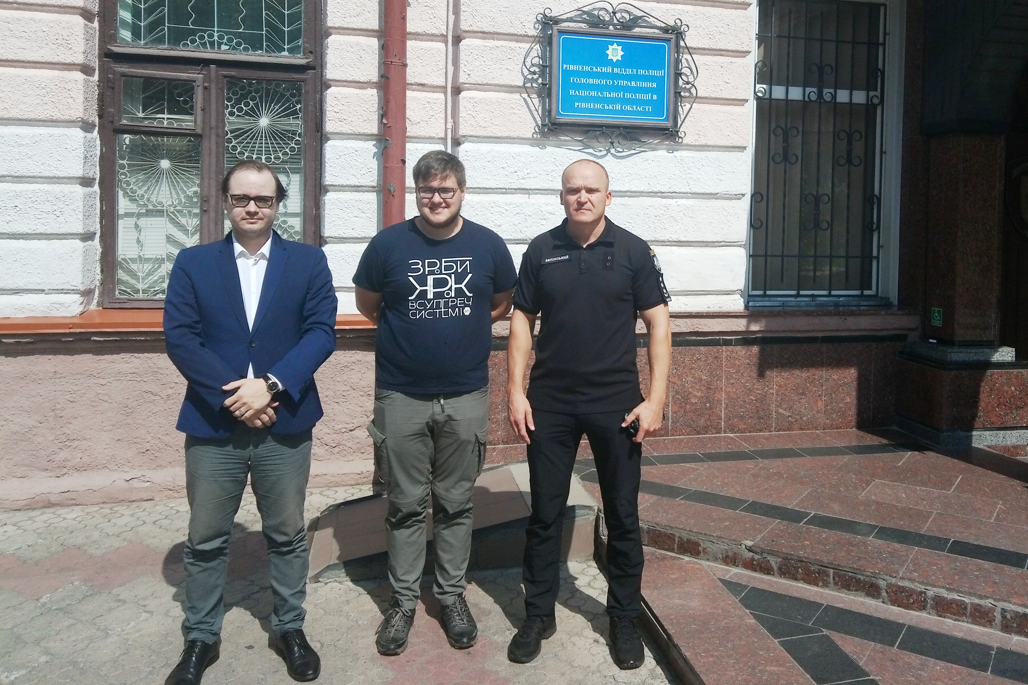 Михайло Каменєв та Степан Золотар разом з начальником Рівненського відділу поліції Василем Зелінським (в центрі)