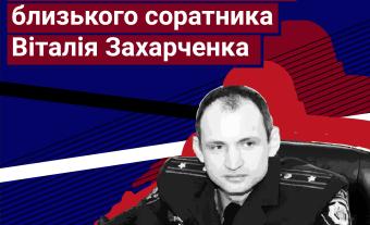 Татаров_Монтажная область 1 (1)