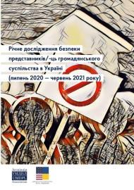 photo_2021-06-29_17-55-56