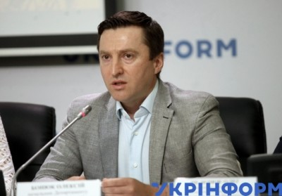 stock-photo-preskonferenciya-quotkoli-aktivisti-ta-zhurnalisti-pochuvatimutsya-u-bezpeciquot-v-ukrinformi--442495