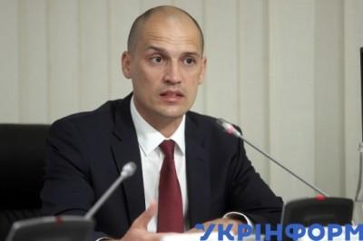 stock-photo-preskonferenciya-quotkoli-aktivisti-ta-zhurnalisti-pochuvatimutsya-u-bezpeciquot-v-ukrinformi--442496